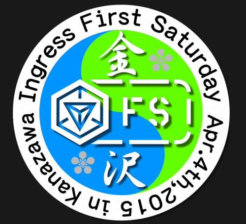 20150325ingress-3.png