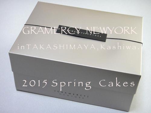 20150331GRAMERCY_NEWYORK_cakes-spring-13.jpg