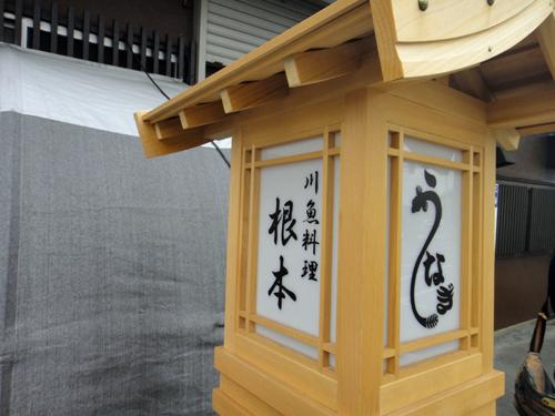 20150404Unagi_Nemoto_Misato-8.jpg
