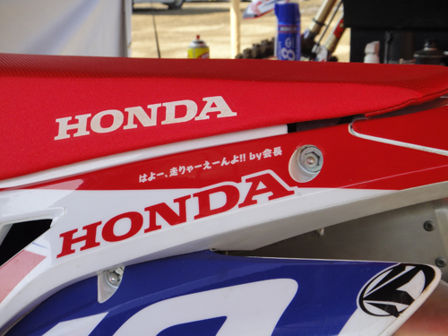 20150418Madfish_and_HONDA-2.jpg