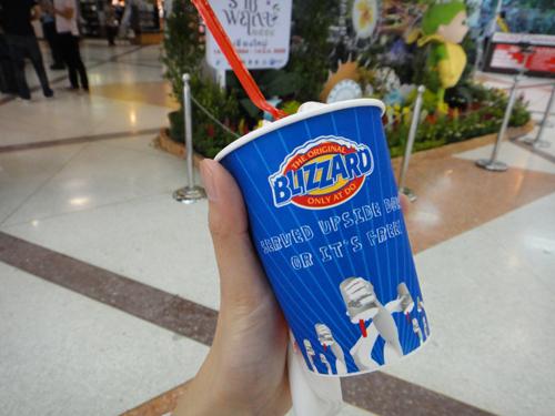 201505Dairy Queen-ice-cream-1