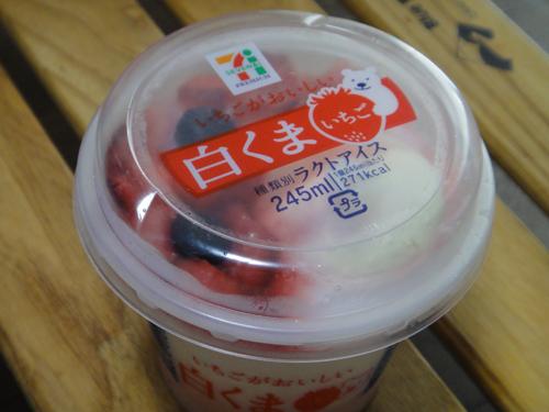 201505Dairy Queen-ice-cream-3