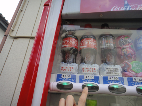 201505Self Freezing_Coca_Cola-1