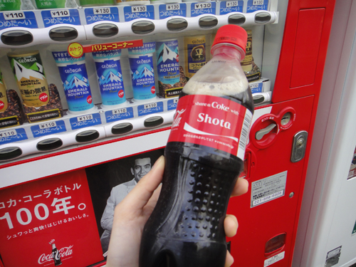 201505Self Freezing_Coca_Cola-2