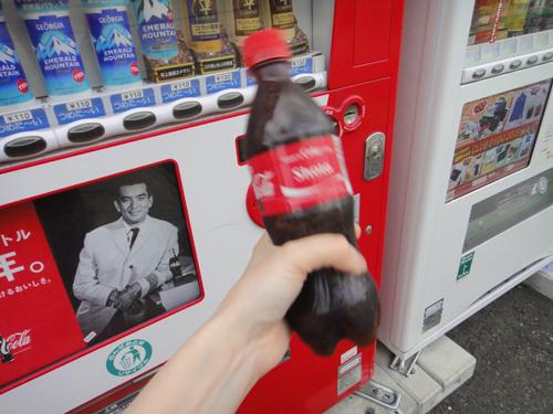 201505Self Freezing_Coca_Cola-3