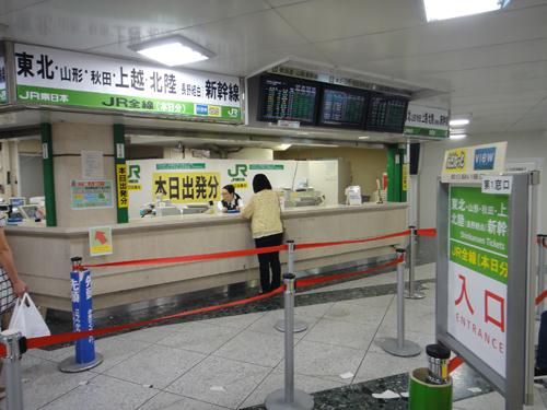 20150510Shinkansen_TOKYO_Sta-2.jpg