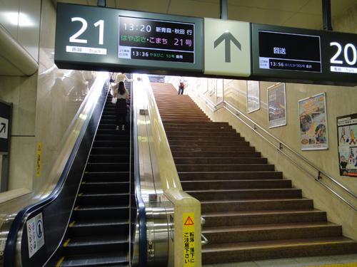 20150510Shinkansen_TOKYO_Sta-3.jpg