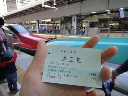 20150510Shinkansen_TOKYO_Sta-4.jpg
