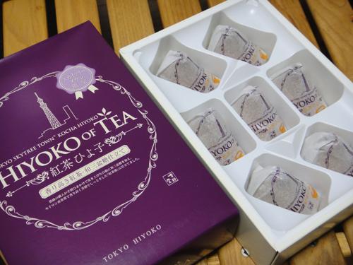 20150516Tokyo_Skytree_souvenir-5.jpg