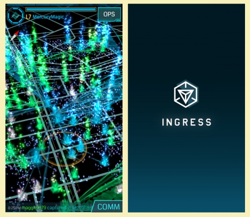201505ingress_at_Ginza.jpg