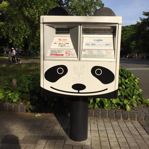 20150601Ingress_in_Tokyo_downtown-4.jpg
