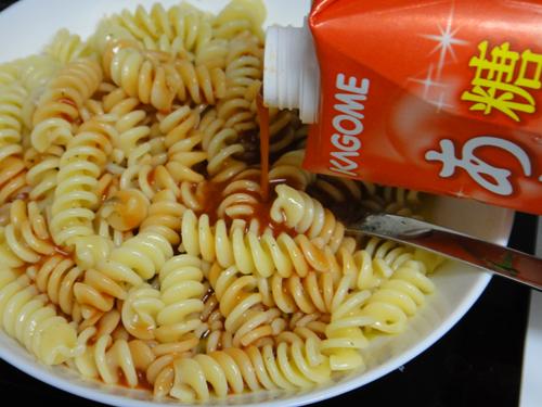 201506Ajillo_Tomato_Spaghetti-6.jpg