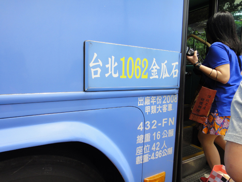 201506JTaipei_to_Jiufen_by_BUS-9.jpg