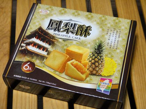 201507Pineapple_Cake_Taiwan-11.jpg