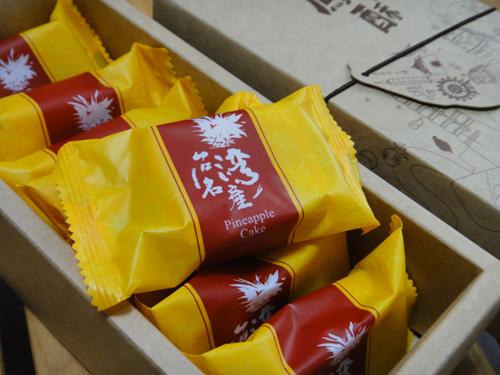 201507Pineapple_Cake_Taiwan-17.jpg