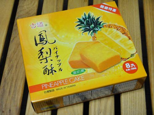 201507Pineapple_Cake_Taiwan-7.jpg