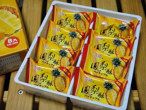 201507Pineapple_Cake_Taiwan-8.jpg