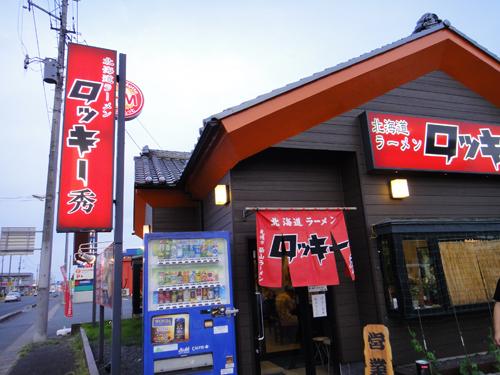 201507Rocky_Shu_Tomisato-5.jpg