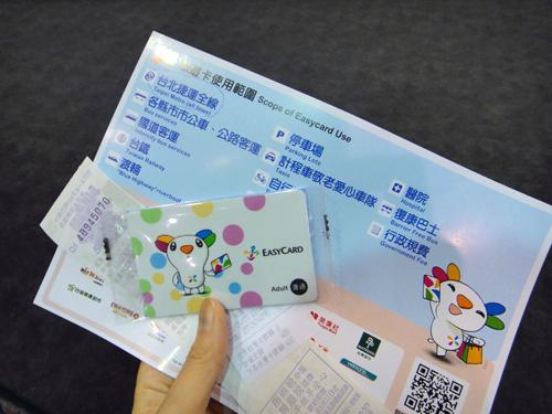 201507Taiwan_EASY_CARD-2.jpg