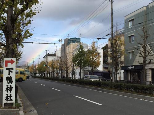2015Kamo_Mitarashi_Kyoto-10.jpg