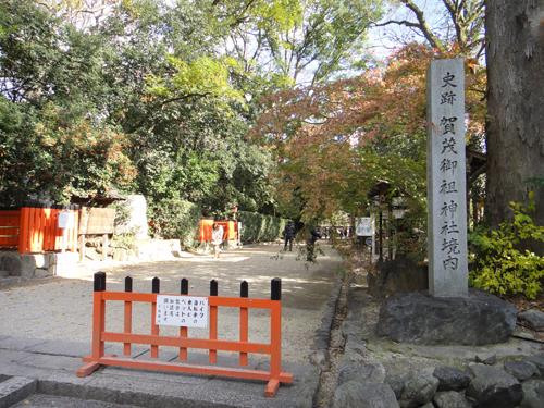 2015Kamo_Mitarashi_Kyoto-2.jpg