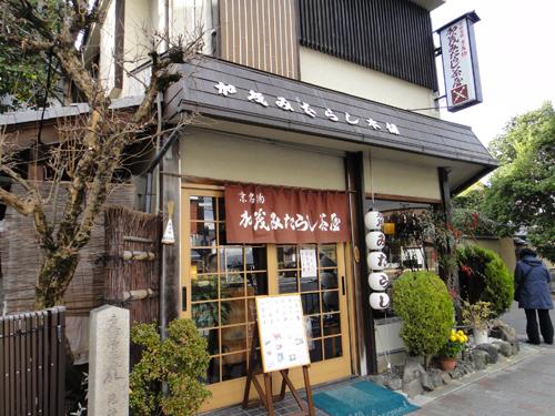 2015Kamo_Mitarashi_Kyoto-8.jpg