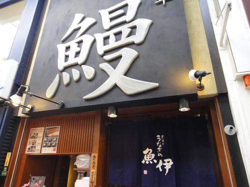 2015UOI_Osaka_Ougicyo-11.jpg