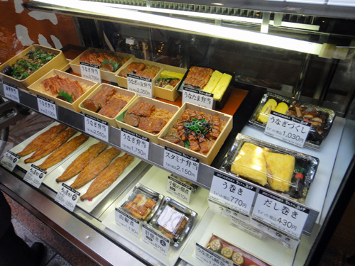 2015UOI_Osaka_Ougicyo-12.jpg