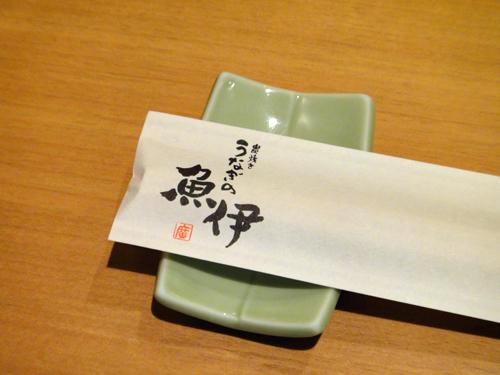 2015UOI_Osaka_Ougicyo-3.jpg