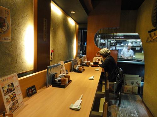 2015UOI_Osaka_Ougicyo-4.jpg