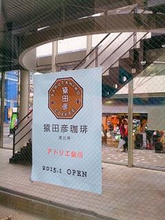 2014_03013371.jpg