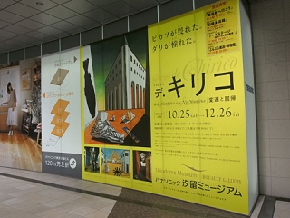 2014_12190053.jpg