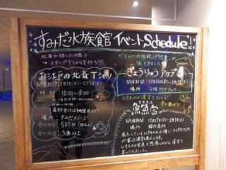 2015_01140184.jpg