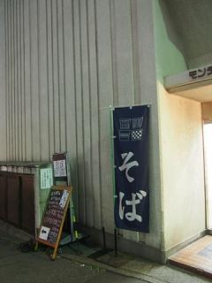 2015_02130025.jpg
