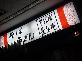 2015_02130032.jpg