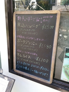 2015_02144304.jpg