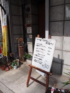 2015_02240008.jpg