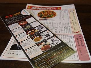 2015_02270050.jpg