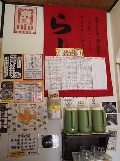 2015_02270052.jpg