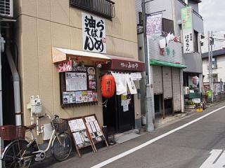 2015_02270066.jpg