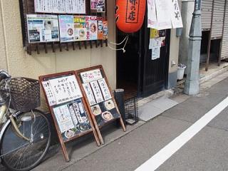2015_02270067.jpg