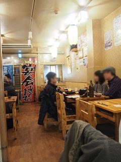 2015_03010092.jpg