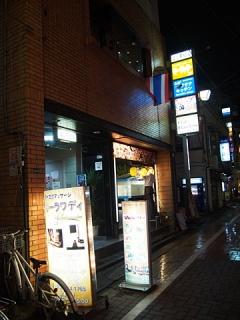 2015_04220231.jpg