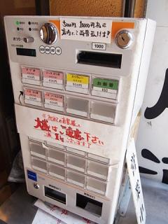 2015_06020030.jpg