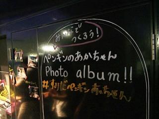 2015_06030061.jpg