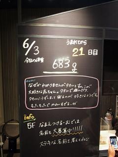 2015_06030093.jpg