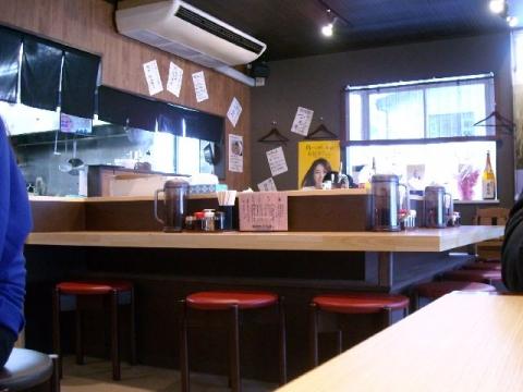 日の出製麺・店内1