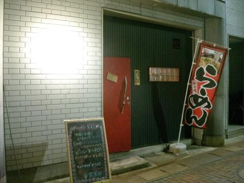 Kei・店