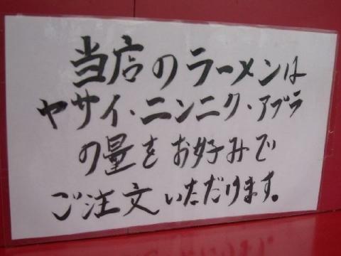 織蔵・メニュー2
