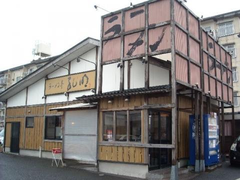 孔明・H26・4 店